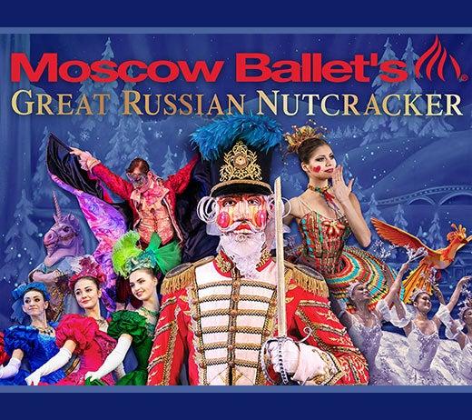 MoscowBallet-520x462.jpg