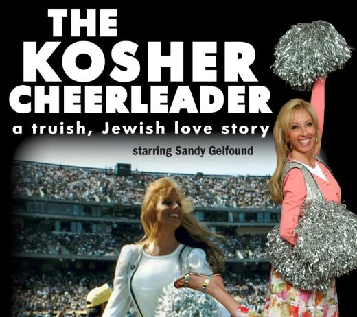 More Info for THE KOSHER CHEERLEADER (CANCELLED)